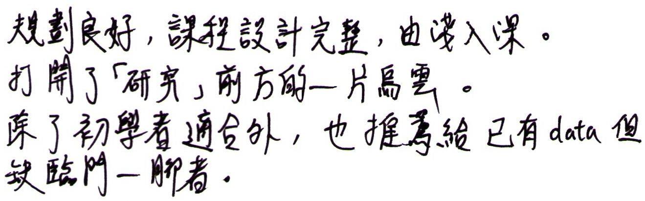 20170415_feedback_00004