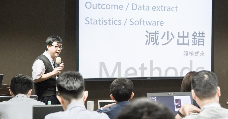 Meta-analysis_20180826_0177